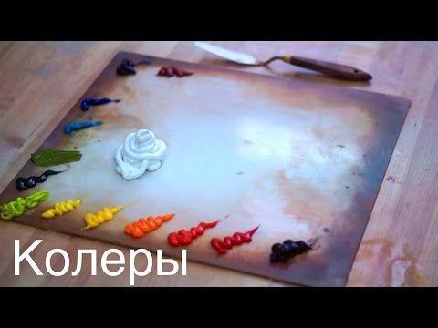 """Ирисы"". Олег Буйко. Живопись маслом. Process of creating oil painting. 油畫  油絵 - YouTube"