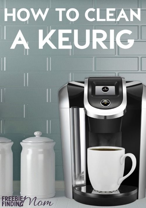 "If you rely on that cup of coffee to get your morning going, be sure you keep your Keurig operating at its optimal best by knowing how to clean a Keurig. Here you'll find out how easy it is to clean and how to descale a Keurig. If the word ""descale"" is freaking you out, don't let it. It isn't as bad (or gross) as it sounds.  Bonus: I bet you have all the ingredients you need to clean and descale your Keurig in your kitchen right now."