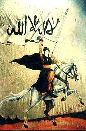 Imam Mahdi ajl