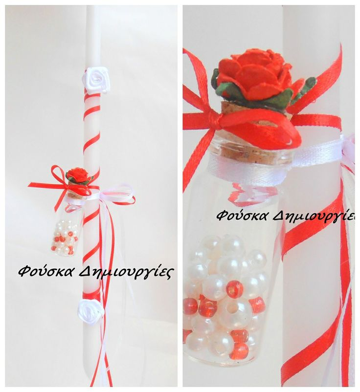 Easter candle.. bottle with pearls.