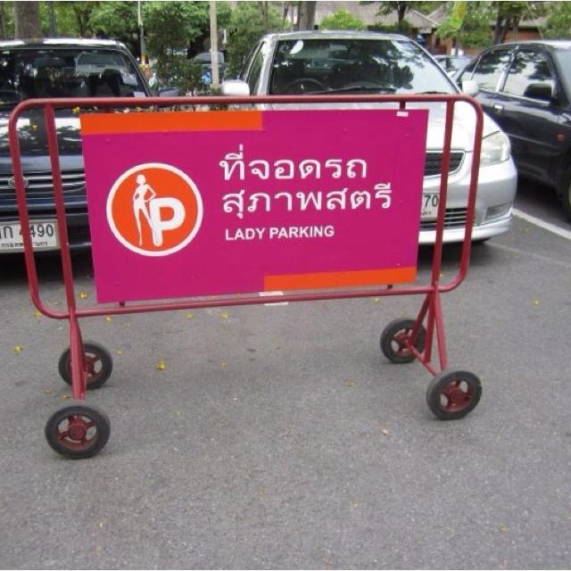 Parking near Big C, Pattaya Thailand