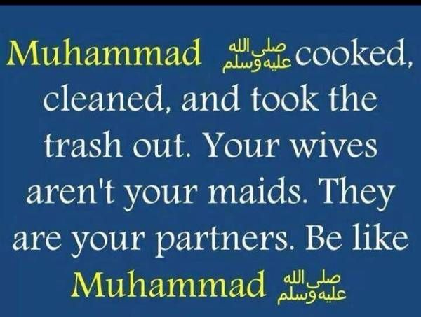 Islamic Quotes for Women's day