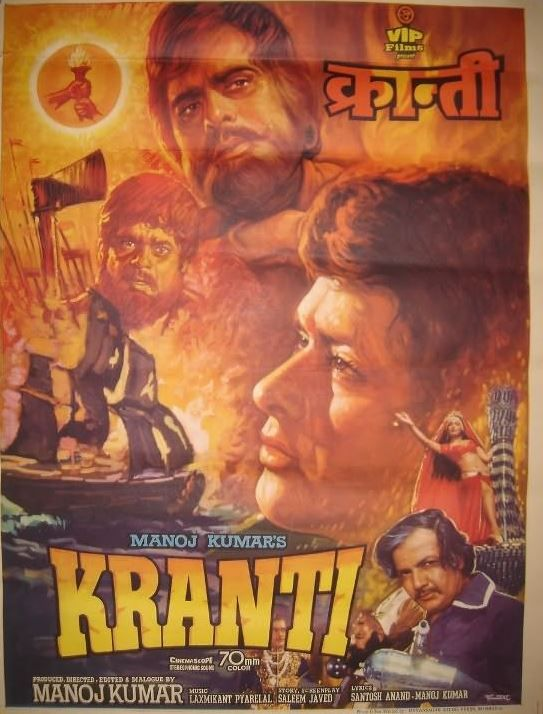 17 Best images about Hindi Films. (Land Marks /classics ...