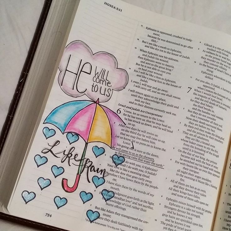 Hosea 6:3 He will come to us like rain [credit to TM Bender, FB] #biblejournaling