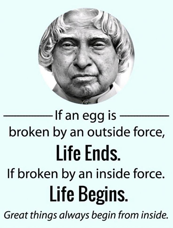 Break an egg....  Break another... Until the egg learns not to be broken by outsider forces.. Be a good egg.
