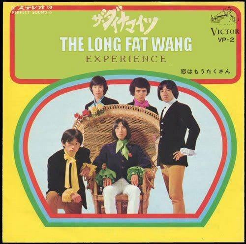 long fat wang presumably sitting smugly at the front