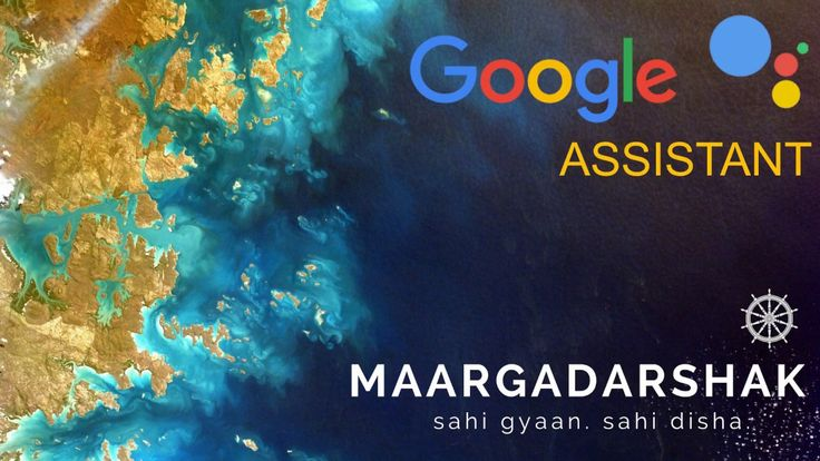 What is google Assistant ? How to use Google Assistant ? Video is in Hindi language  Google Assistant is a tool available on android  phones. It is enabled on devices running android marshmallow i.e version 6.0 and later versions. Check out the video to know how to use google assistant. #googleassistant #google #ai #india #indian #hindi #howto #whatis #youtube #youtuber #video #videos #android #marshmallow #nougat #diy #mobile #cellphone #mobiles #androidphones #androiddevices @google