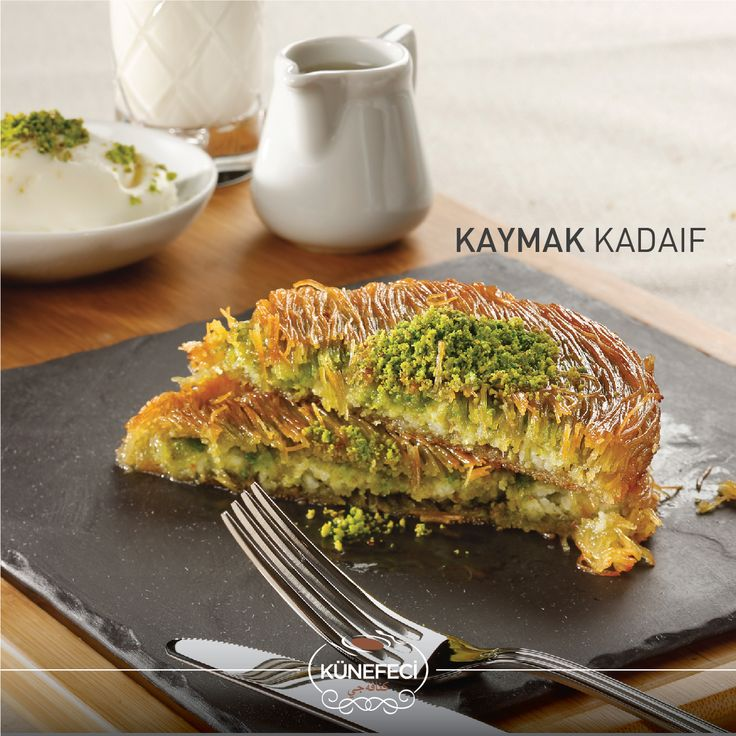 56 Best Images About Kunafa On Pinterest
