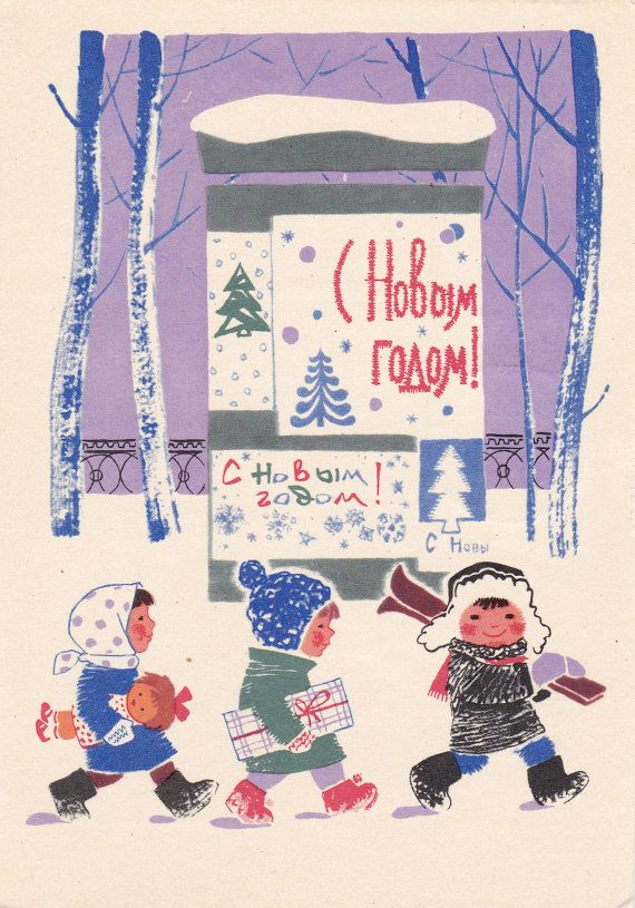 Happy New Year retro kids artists Ioffe by SovietPostcards on Etsy