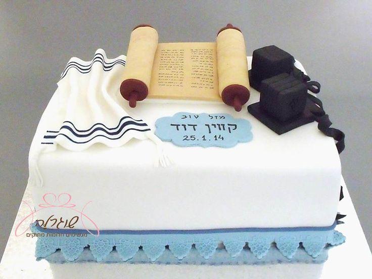 Bar Mitzvah cake with Tallit, Tefillin and Torah scroll.