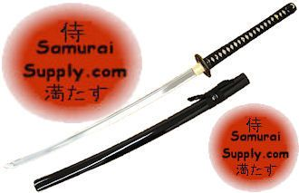 Masahiro Elite Kenshin Katana Sword - LU010