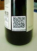 qr code vinho