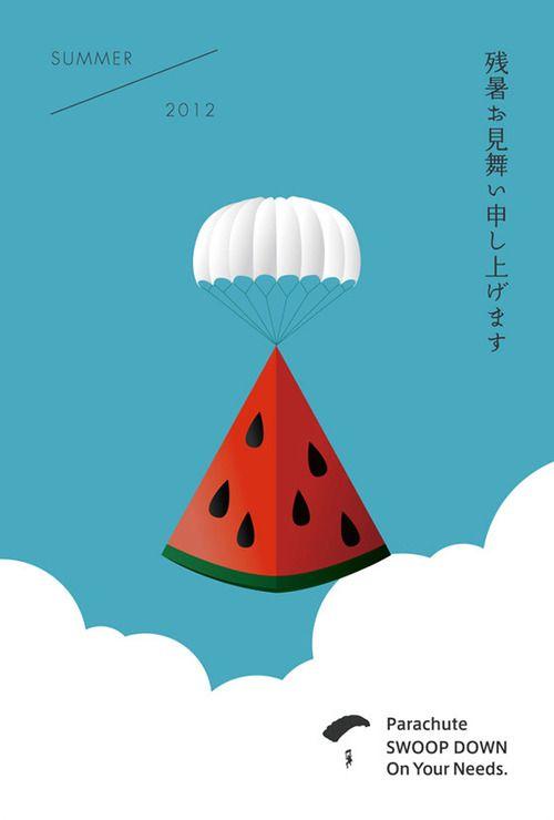 Japanese Advertisement: Watermelon parachute. Hisashi Ueda. 2012