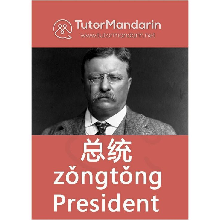 Do you know who is the 26th President of US? Theodore Roosevelt Jr. was an #American statesman author explorer soldier and naturalist who served as the 26th President of the United States from 1901 to 1909. He also served as the 25th Vice President of the United States from March to September 1901 and as the 33rd Governor of New York from 1899 to 1900. Roosevelt was born on this day (October 27 1858). He was born a sickly child with debilitating asthma but he successfully overcame his…