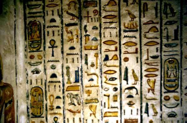 Egyptian ancient egypt paintings