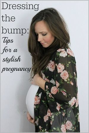 How to stay stylish when your baby bump starts to show. | Southern Illinois OB/GYN | 618-529-4711 or (618) 998-8808 | www.siobg.com