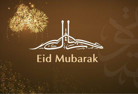 رمزيات عيد الفطر 2018 صور خلفيات تهنئة بعيد الفطر ميكساتك Eid Mubarak Images Eid Mubarak Wishes Images Happy Eid Mubarak Wishes