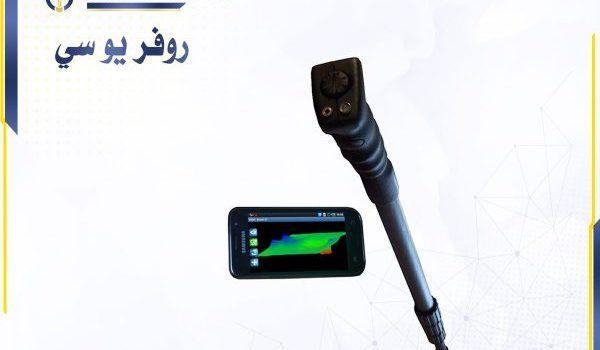 A Href Https Api Whatsapp Com Send Phone 4915210982133 Gold Detector Samsung Gear Watch Phone