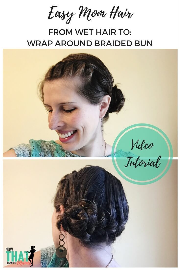 Easy And Quick Video Hair Tutorials!