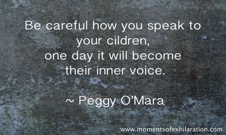 children using an outside voice inside - Google Search