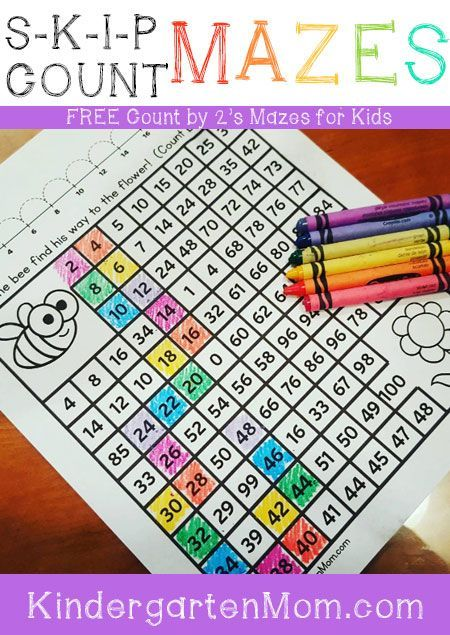 Free Skip Counting Mazes for children learning to count by 2's.  These simple mazes include opportunities for practice with a number line across the top and progress in legnth.  Free at Kindergarten Mom: : https://s-media-cache-ak0.pinimg.com/originals/a0/76/ce/a076cebb98fb37755fe3d0aae0b7ad59.jpg