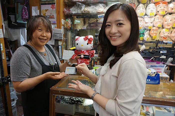 Koyama Japanese Art Sword Shop