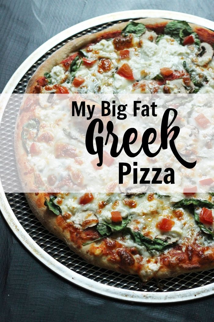 My Big Fat Greek Pizza | Good Cheap Eats - Take pizza night to new heights with my Big Fat Greek Pizza which is full of flavor and just a little out of the ordinary.