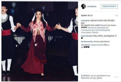 Μάρω Λύτρα: Το συγκινητικό post της για την 28η Οκτωβρίου! (PHOTO)