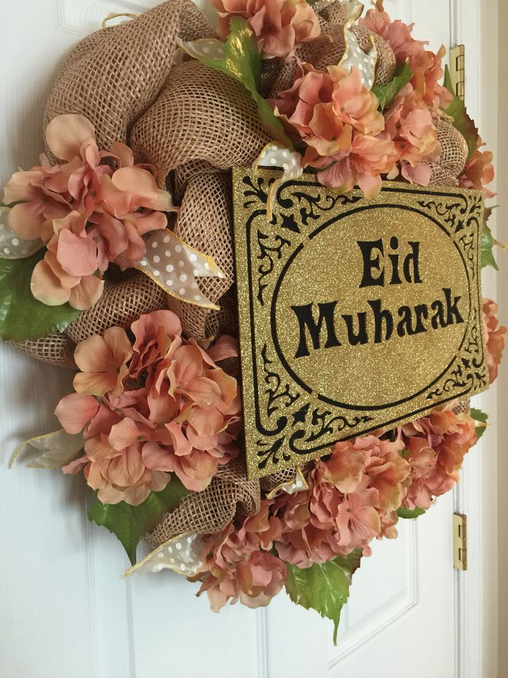 Eid wreath                                                                                                                                                                                 More