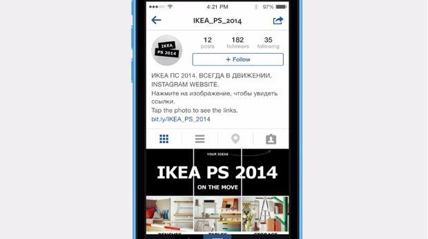 ikea aprovecha Instagram para la presentación de sus nuevos productos