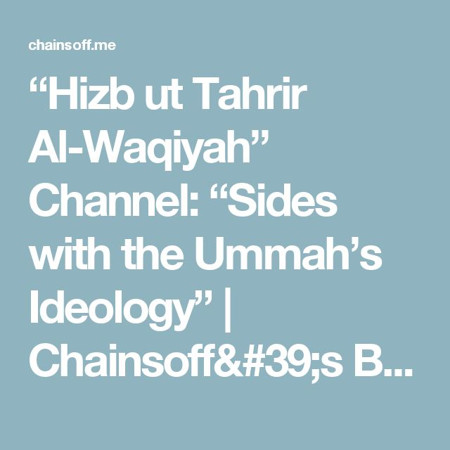 """Hizb ut Tahrir Al-Waqiyah"" Channel: ""Sides with the Ummah's Ideology"" 