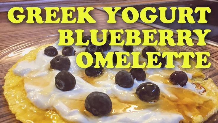 https://paleo-diet-menu.blogspot.com/ #PaleoDiet Sweet Blueberry Egg Omelette With Greek Yogurt   How To Make Sweet Egg Omelette? Making sweet omelette is very easy. All the magic is in putting Greek yogurt on top of the regular omelette and topping it with favorite low carb fruit. Low fat Greek yogurt adds some extra proteins to the food and making it smoother while berries adds that extra sweetness to the eggs. There are few things you would like to consider before cooking this omele...
