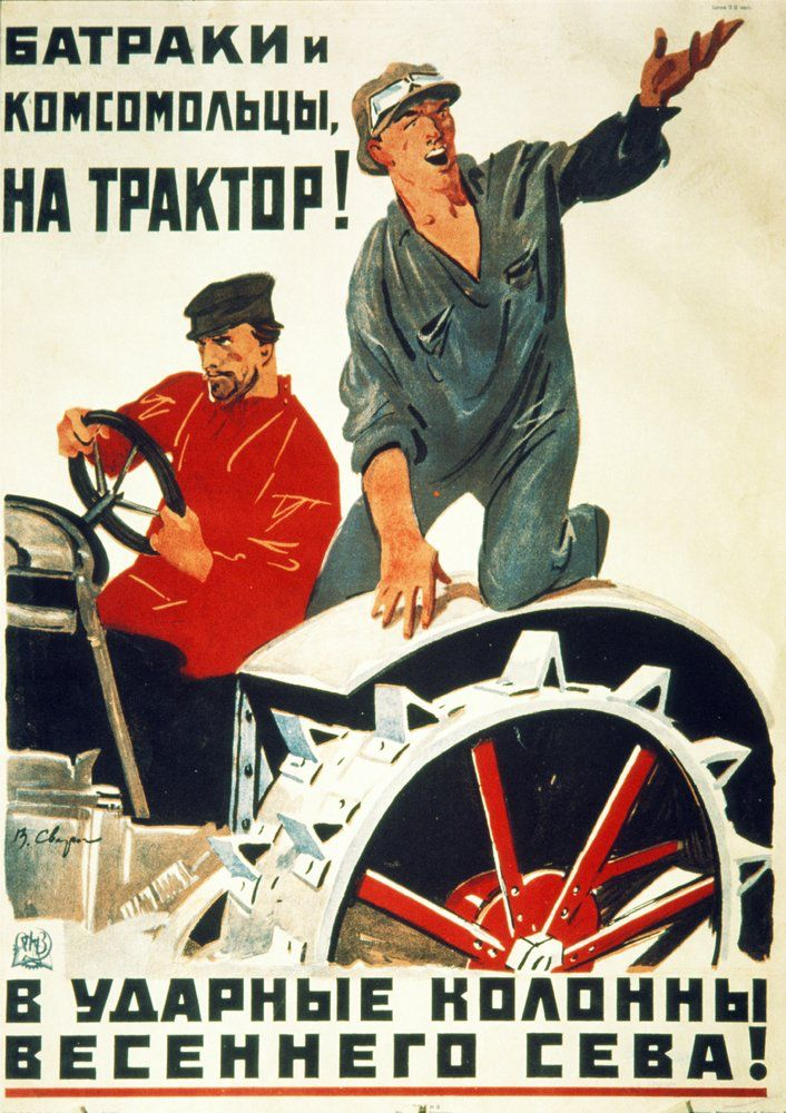 """""""Communist Youth, to tractors! Into the shock troops of the spring harvest!"""" -1930s Soviet Propaganda"""
