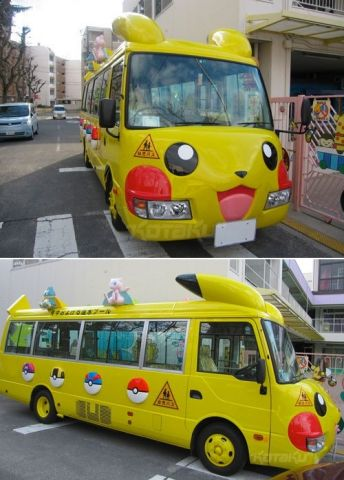 "10 Overly Cute Japanese School Buses That Go the Extra Smile. I'm dying to see the dog bus ""chase"" down the cat ones. LOL"