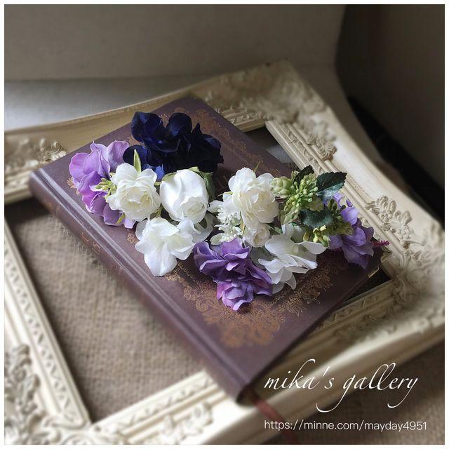 ハンドメイドマーケット+minne(ミンネ) +ブーケとお揃い ホワイト×薄紫×ネイビー×グリーンの髪飾り 【mym***様オーダー作品】 海外ウェディング+パーティーにも