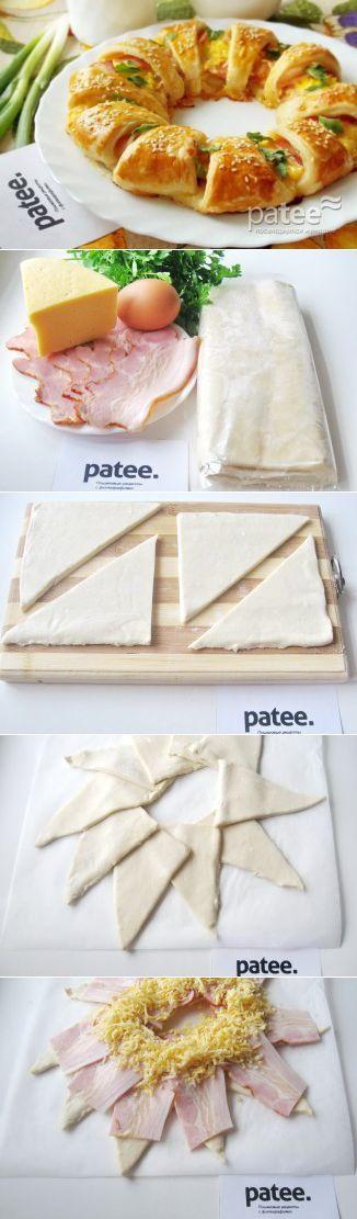 Слоеный пирог с сыром и беконом :)