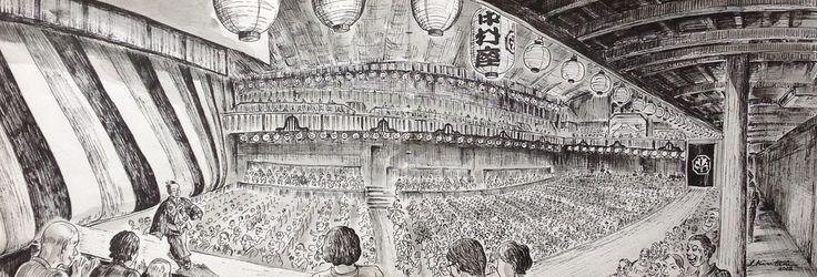 Artist - Itsuo Kiritani   Title - Heisei Nakamuraza Kabuki Theater, Asakusa(平成中村座、浅草)  Dimensions - (17.5cm x 50cm)    Year - 2012  Media - Pen and Ink on Paper   Exhibition - ANA InterContinental Tokyo  Nov. 9, 2015 - Jan. 3, 2016     Private Collection - Philippines