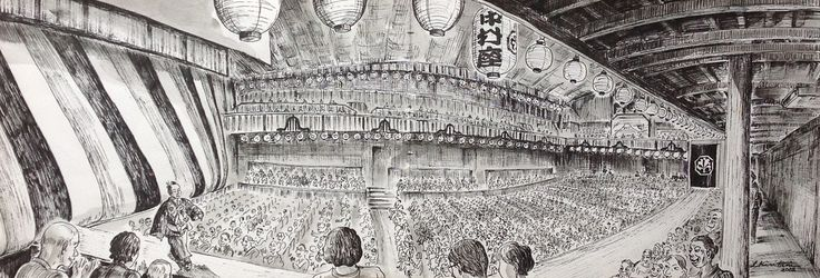Artist - Itsuo Kiritani   Title - Heisei Nakamuraza Kabuki Theater, Asakusa(平成中村座、浅草)  Dimensions - (17.5cm x 50cm)    Year - 2012  Media - Pen and Ink on Paper   Exhibition - ANA InterContinental Tokyo  Nov. 9, 2015 - Jan. 3, 2016     Private Collection - Philippines
