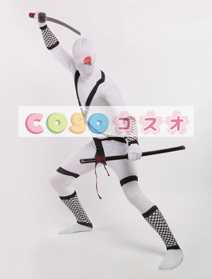 全身タイツ,大人用 サムライ ユニセックス コスチューム カラーブロック 開口部のない全身タイツ ―taitsu-tights0701 | 全身タイツ…