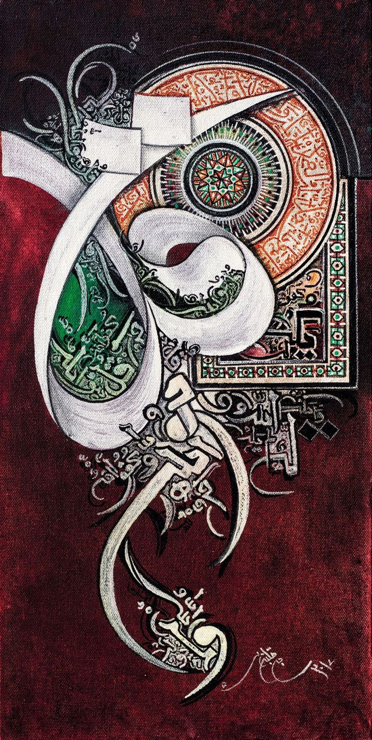 Bin Qulander Calligraphy #Painting Medium: Oil on Canvas Size: 12 x 24 #pakistani #artist #calligraphy #finearts #artgallery #islamic #graphical