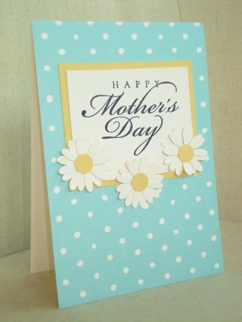 Стихи на день матери открытки своими руками, цветы