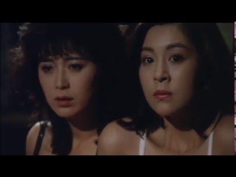 Female Market 1986