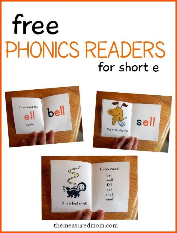 Read short e words with these free phonics books! (set 4)