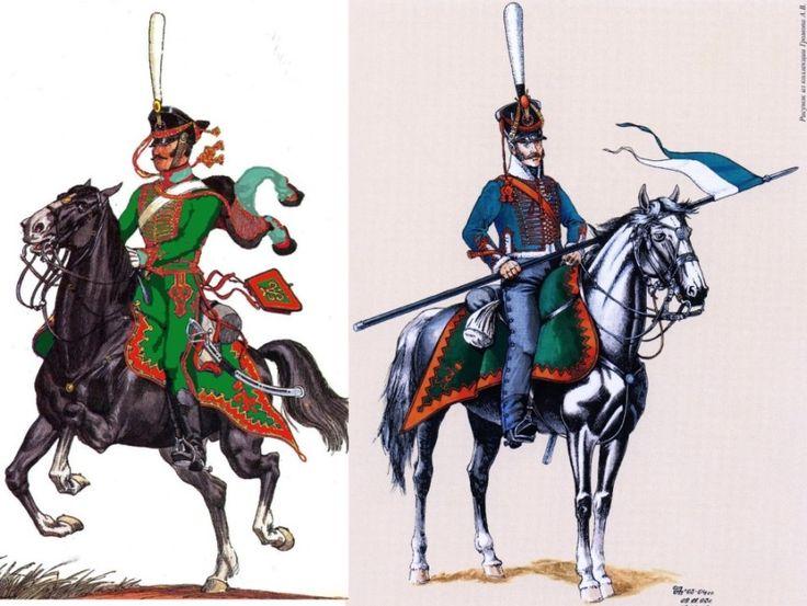 павлоградский полк