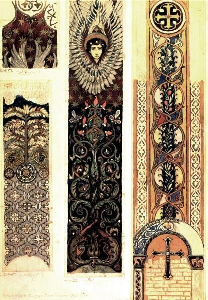 'Sketches of ornaments painted Vladimir Cathedral', 1893 by Victor Vasnetsov (1848-1926, Russia)