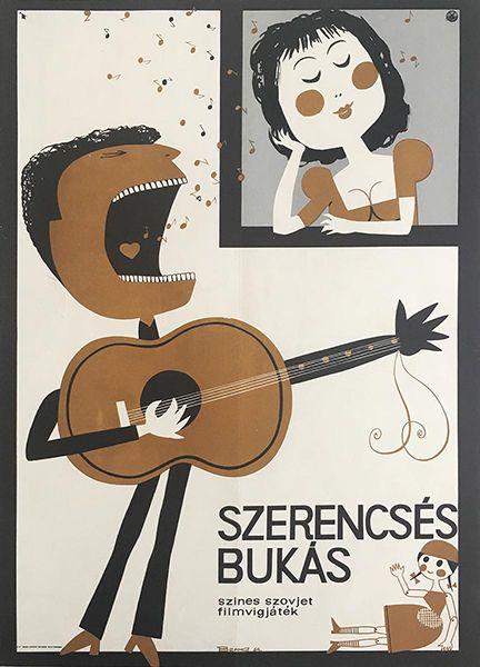 Benkő Sándor, Szerencsés bukás, 1964