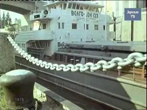 Воскресный день на канале Москва - Волга, 1976 г. Документальный фильм