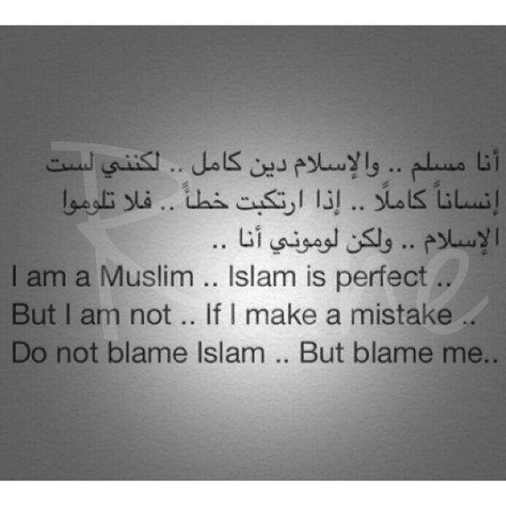 #PeaceMorning #LoveRamadan #InstaRamadan #GoodMorning #Reine #BeReine #ReineSpirit #ReineIt #ReineWorld #InstaQuote #Quote #LoveJordan #LoveReine #MyReine #BeAmman #Beirut #Dubai #BeDubai #LoveDubai #WorldQuote #Quraan #Duaa #Allah #Islam #Religion #Masonic #InstaReligion #InstaMasonic #Jewish