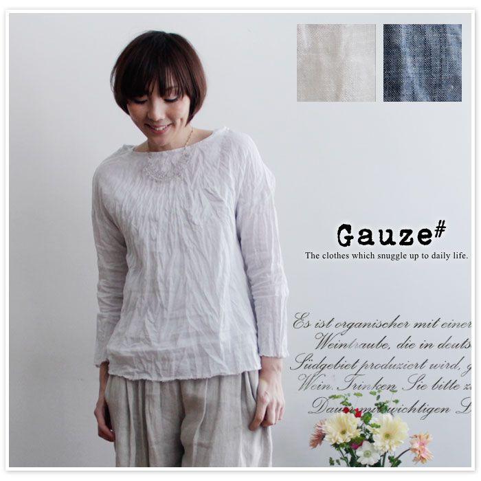 【Gauze# ガーゼ】 リネン シャンブレー プルオーバー ブラウス (g075)