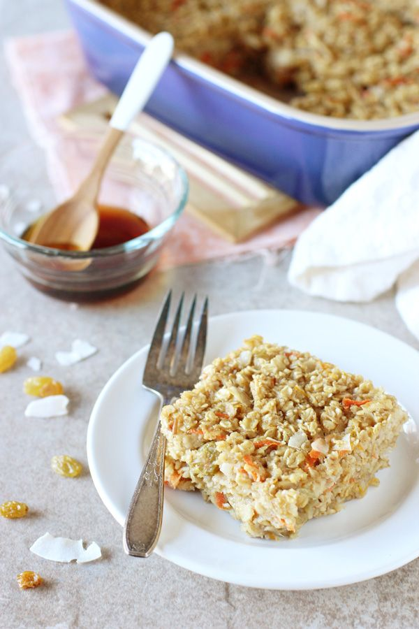 Baked Oatmeal, for early morning excellence! #breakfast